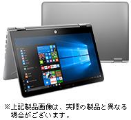 【core i5】50台限定 14型HP Pavilion x360 14-ba122TU