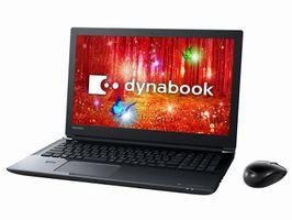 【Office】在庫処分 ブルーレイ搭載15.6型東芝dynabook T55/CB PT55CBP-BJA2