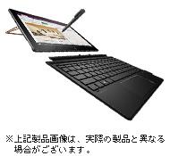 【2in1】台数限定20%OFFクーポン 12.3型HP Spectre x2 12-c001TU