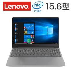 【Core i7】2重割り15.6型Lenovo ideapad 330S 81F500K5JP,81F500K4JP,81F500K6JP