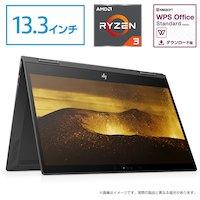 【Ryzen】ポイント10倍13.3型HP ENVY 13 x360 4ME08PA-AAAM,4ME10PA-AACY