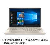 【Core i5】週末限定HP Pavilion 15-cs0000 スタンダードモデル